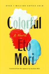 Colorful by Eto Mori